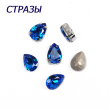 CTPA3bI 4320 Drop Shape Capri Blue Color Beads For Jewelry Making Crystal Glass Bead Charming Needlework Crafts Accessories paul selzer m antiparasitic and antibacterial drug discovery from molecular targets to drug candidates