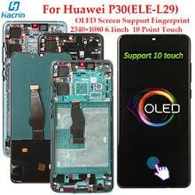 Oled дисплей для huawei p30 ele l29 ЖК сенсорный экран дигитайзер