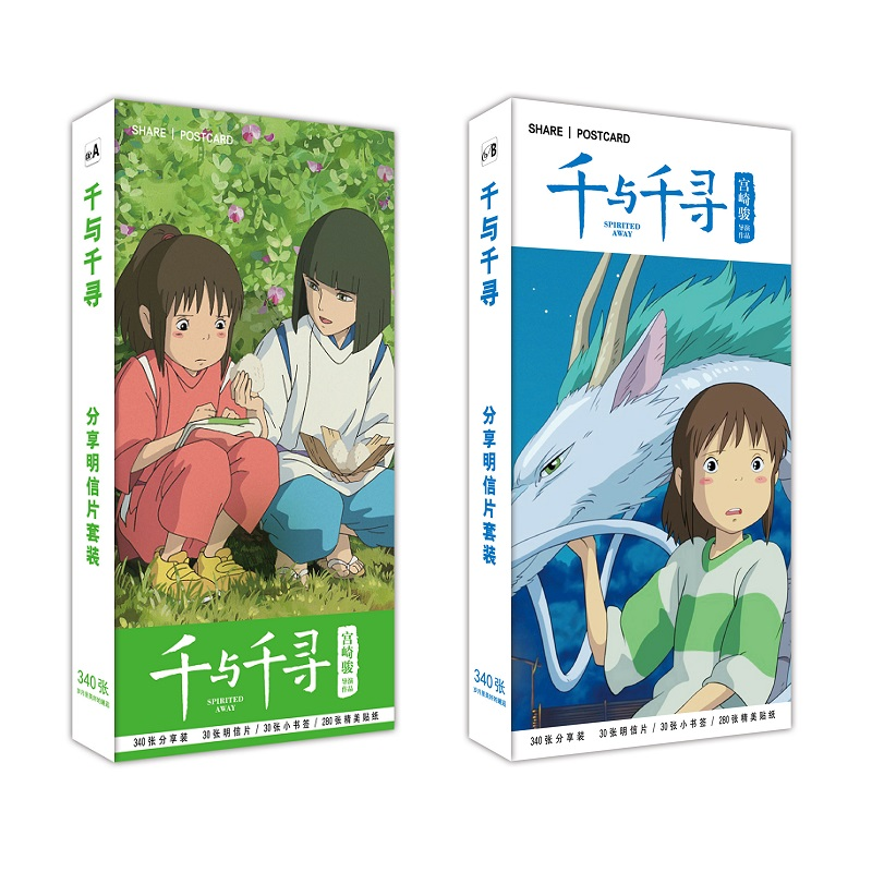 340 Pcs/Set Miyazaki Hayao Spirited Away Anime Large Postcard Greeting Card Message Card Gift Stationery