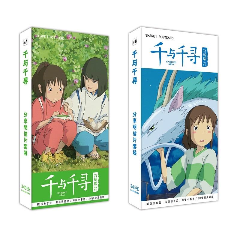 340 Pcs/Set Miyazaki Hayao Spirited Away Anime Large Postcard Greeting Card Message Card Gift Stationery