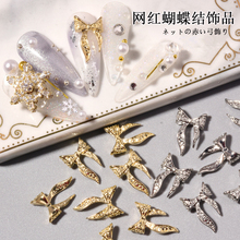Jewelry-Ornaments Nail-Art-Decorations Manicure-Design-Accessories Bowknot 3D 20pcs Charm-Alloy