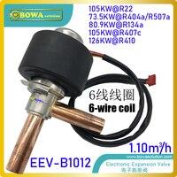 126KW (R410) elektronik genleşme valfi (EEV) için uygun soğutma ekipmanları  klimalar  özellikle ısı pompası üniteleri