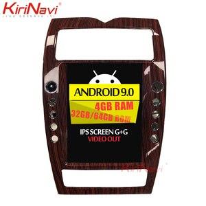 KiriNavi вертикальный экран Tesla стиль Android 9,0 12,1