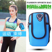 Sports Running Armband Bag Case Cover Running armband Universal Waterproof Sport cell phone Holder Outdoor Sport Phone Arm bag waterproof pvc bag case w strap armband for cell phone more transparent light blue