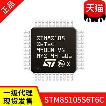 STM8S105S6T6C LQFP44 STICMCU