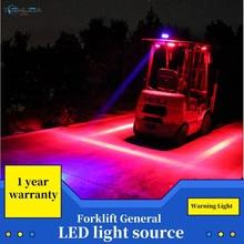 1 pz carrello elevatore spia led perimetrale area di sicurezza inversione luce rossa linea 12 60v carrello elevatore universale per auto impermeabile