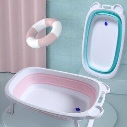 Складной кран для ванной новорожденных, складная детская ванночка для плавания, портативная складная экологически безопасная Нескользяща...