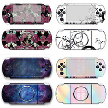 Camouflage Protective Film Stickers For PSP 3000 Cartoon Skin Sticker