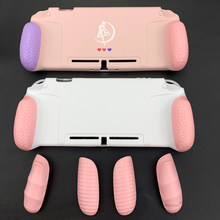 Pink For Switch Shell TPU Hard Cover Housing NS Replacement Back Cover MaxCarry GripCase Protective Case For Nintendo Switch