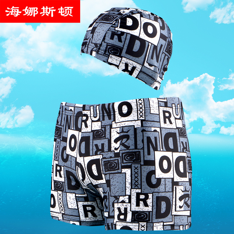 2017 Printed Swimming Trunks Swimming Cap With Hat Printed Lettered Trend Swimming Trunks D101 Men AussieBum