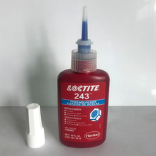 US loctite 243 glue Screw sealing Bolt Fixation for Engine Maintenance of Machinery Equipment 50ML