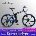 Волчий Клык велосипед горный велосипед 29 дорожные велосипеды 27 скорость Алюминий сплав Frame Размер 17 дюймов bmx механический дисковый тормоз ...