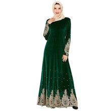 Plus Size Lace Velvet Abaya Dubai Turkish Hijab Muslim Dress Islamic Clothing Lladies Abayas Caftan Kaftan Dresses Robe Kleding