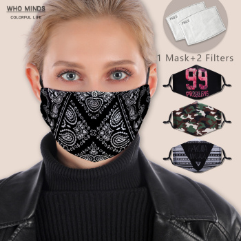 3D Reusable Mouth Mask Washable Face Mask With Filter Mask Anti Windproof Mouth-muffle Proof Flu Mask