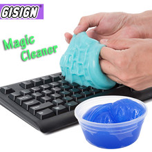 60 Ml Slime Lizun Voor Toetsenbord Reiniger Lijm Magic Gel Super Dust Clean Klei Modder Speelgoed Voor Toetsenbord Laptop(China)