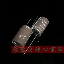 20pcs NEW NIPPON KXG 250V100UF 16x25MM NCC 100uf/250v electrolytic Capacitor 100UF 250V CHEMI-CON kxg 250v 100uf
