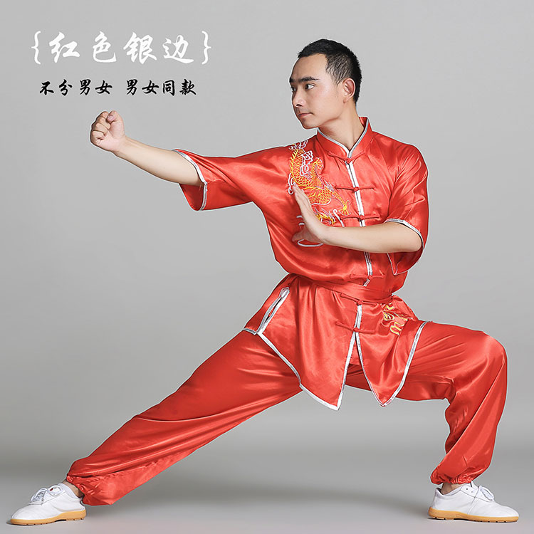 2019 Men Chinese Tai Chi Wushu Shaolin Kung Fu Uniform Tang Suit Wing Chun Embroidered Demo Outfit For Men Martial Arts Suit