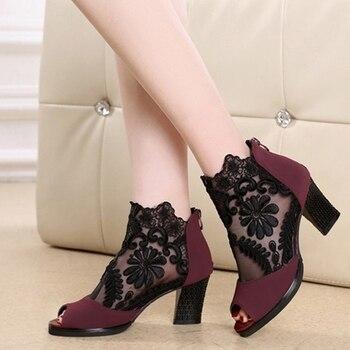 Peep toe μποτάκια με δαντέλα Γυναικείες Μπότες Παπούτσια MSOW