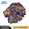 Unique Lion Wooden Animal Puzzle Adults child 3D Wood DIY Crafts Animal Shaped Educational Jigsaw Toys Exquisite Gifts Christmas