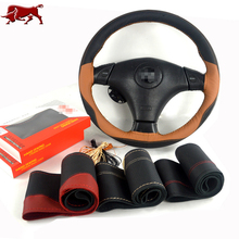 все цены на Two-color Splicing pure cowhide Braid Steering Wheel Cover Automobile Braiding Covers  Steering Wheel for Interior Accessories онлайн