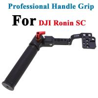Adjustable Handle Hand Grip for Ronin SC Gimbal Sport Camera Photo Accessories Handhold Gimble