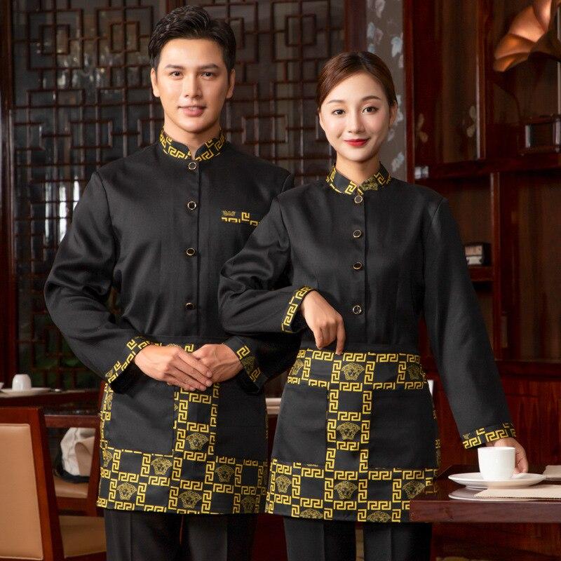 Рабочая одежда официанта, осенне-зимняя китайская Униформа официантки для ресторанов, кафе, кухни, рабочая одежда для чайного дома