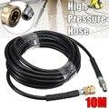 10 м 40 МПа 5800PSI шланг высокого давления омывателя трубки 3/8 быстрое соединение для мойки давления