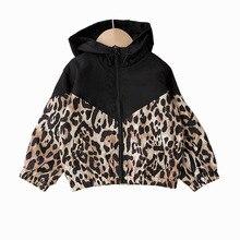 Коллекция года, Осенняя детская куртка для мальчиков ветровка с капюшоном, повседневная детская верхняя одежда с леопардовым принтом, куртки, BC739