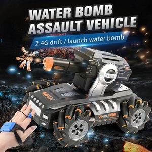UK2075 1:16 Simulation RC Military Tank Launch Water Bomb Armor Interactive Battle 2.4g Watch Drift Remote Control Car Toy