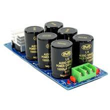 50A 6*10000UF 50V +/- Dual Power Rectifier Filter Power Supply Board YJ цена и фото