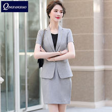 Summer 2020 office suit two piece workwear woman outside fashion