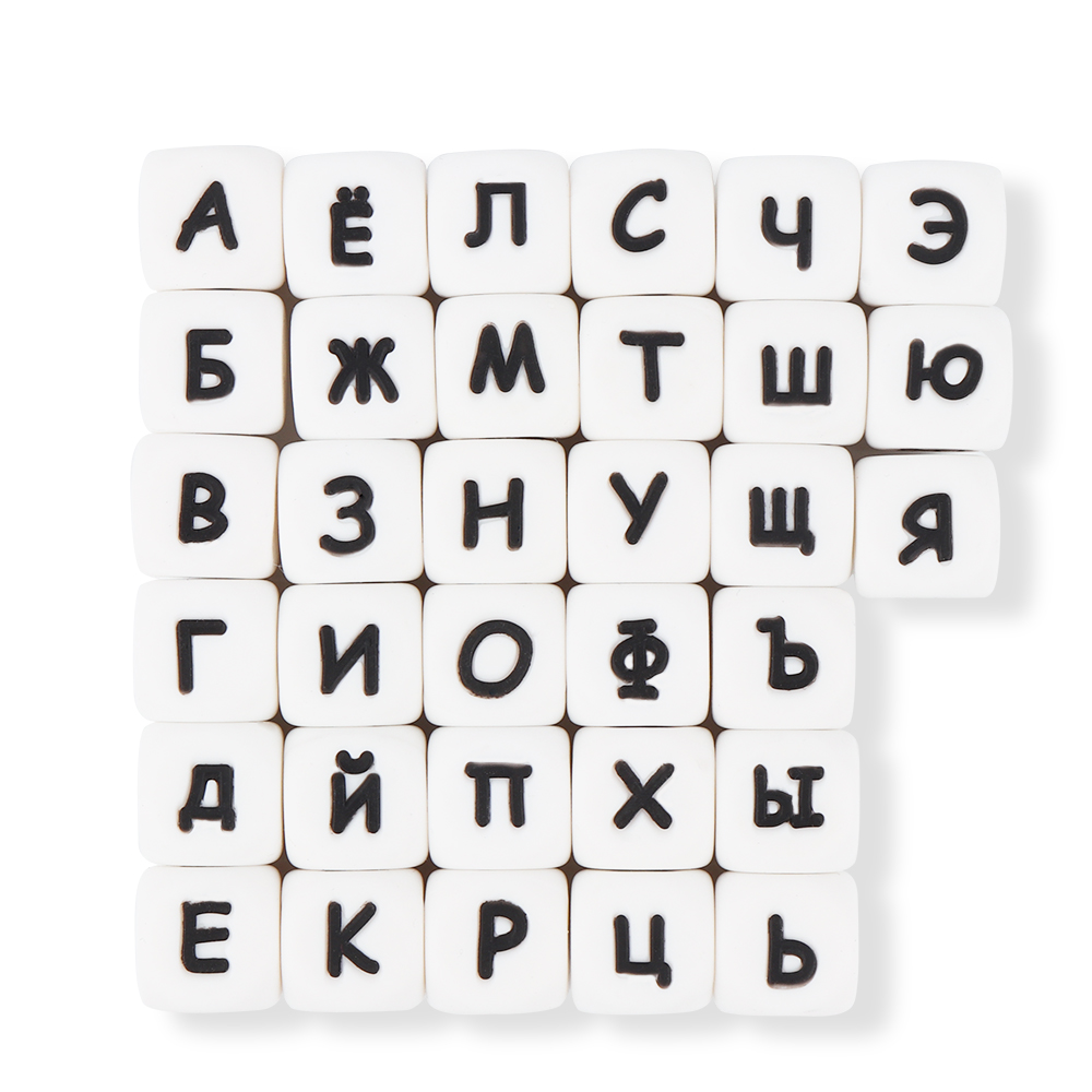 TYRY.HU 1Pc Letter Silicone Beads Russian Alphabet English Spanish Letter Baby Teething Toys Chewable Rodents Silicone Teethers
