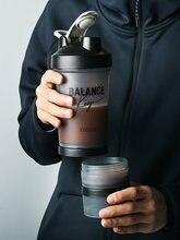 Протеиновый питательный порошок пластиковая встряхивающая чашка