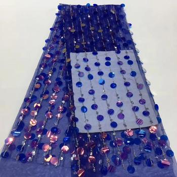 (5yards/pc) beautiful African net lace fabric royal blue French lace fabric with beads and big round sequins for party FZZ752
