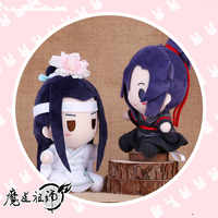 Anime Großmeister von Dämonische Anbau MDZS Wei Wuxian Lan Wangji Cosplay Plüsch Puppe Spielzeug Keychain Anhänger Geschenk