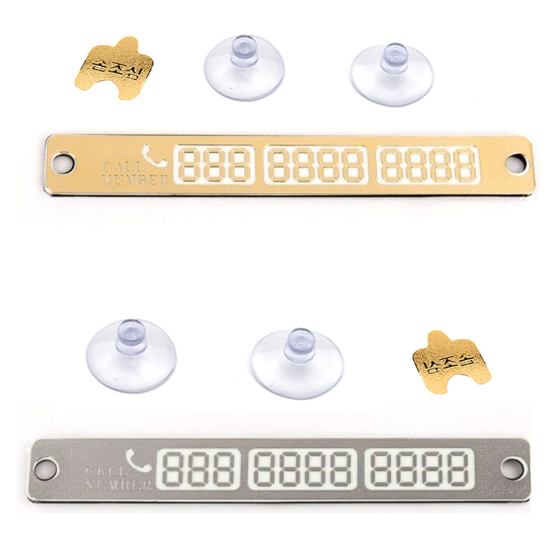 15*2cm Temporary Car Parking Card Telephone Number Card Notification Night Light Sucker Plate Car Styling Phone Number Card 1PC