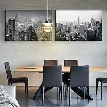 Hd Печатный городской пейзаж Современная Картина на холсте плакат