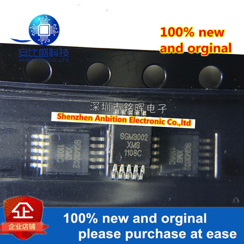 10pcs 100% New And Orginal SGM3002XMS/TR SGM3002XMS SGM3002 MSOP10 SPDT Analog Signal Switch In Stock