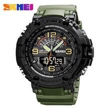 Часы наручные SKMEI мужские с большим циферблатом, военные водонепроницаемые ударопрочные, в японском и китайском стиле, с большим циферблато...