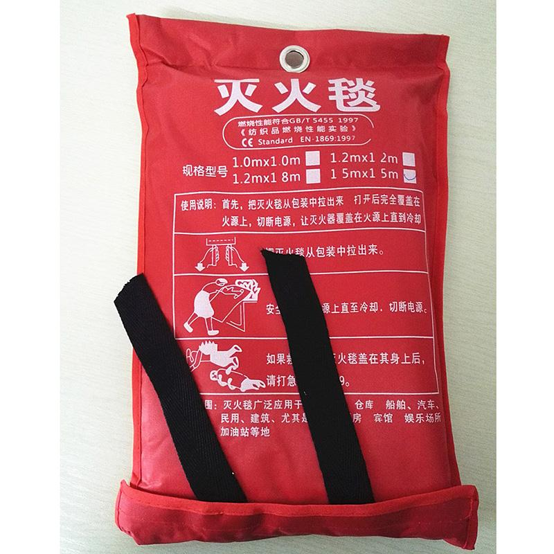 1.5M Fire Blanket Fiberglass Cloth Start Fire Survival Emergency Blanket Refractory Fabric Home Security Fire Blanket Emergency