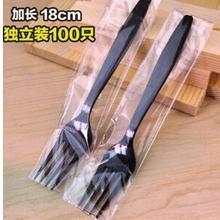 Одноразовые вилки западные столовые приборы одноразовые ножи и вилки ложки 100 индивидуально упакованные вилки