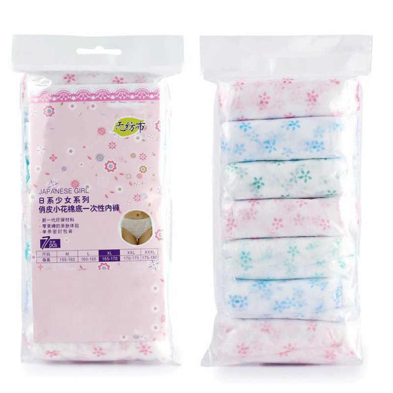 7 piezas una vez uso de mujeres Braguita de maternidad de Sauna bragas desechables de algodón embarazadas ropa interior posparto, bragas de papel