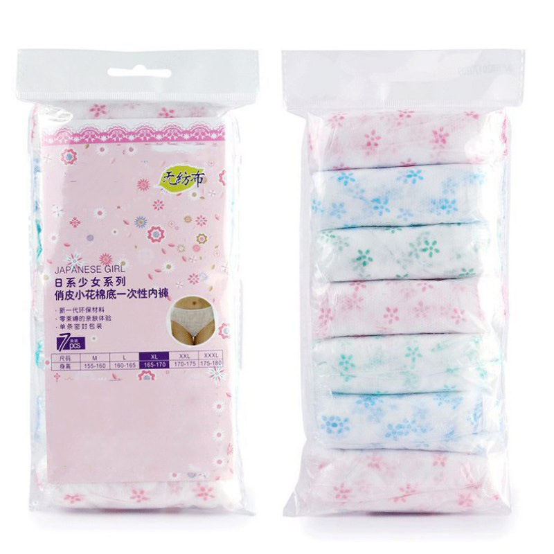 7pcs Once Use Women Maternity Briefs Travel Hotel Sauna Disposable Panties Pregnant Cotton Underwear Postpartum Paper Panties