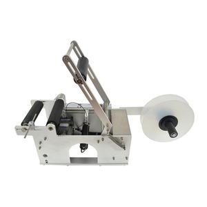 Image 3 - Aplicador de Etiquetas Máquina Rotuladora Garrafa 20 50 Pcs/min LT 50 Semiautomática Garrafa Redonda Máquina de Rotulagem