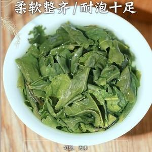 Image 2 - אולונג תה יופי משקל אובדן להורדת לחץ דם הרים גבוהים אולונג תה הסיני טרי תה ירוק