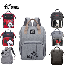 Disney Diaper Bag Backpack Baby Bags for Mom Fashion Mummy Maternity Diaper Organizer Mickey Minnie Stroller Wet Bag for Cart(China)