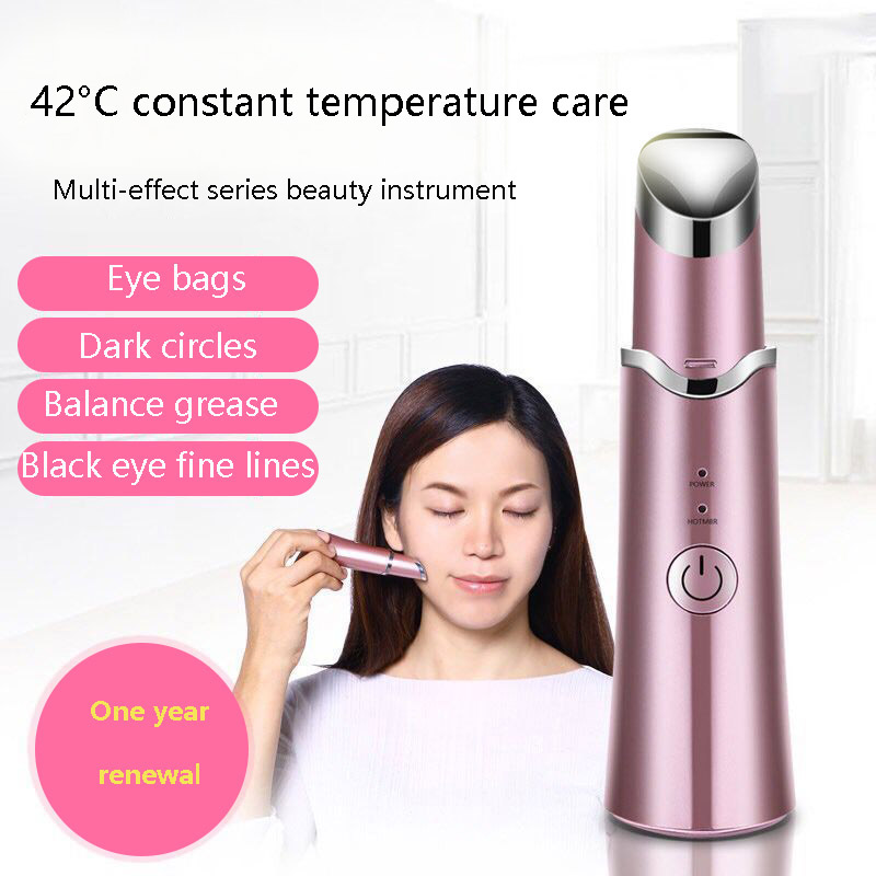 NEW Portable Vibration Facial Eye Massager Wand Skin Care Heat Therapy Lip Massage Tightening Dark Circles Wrinkle Removal