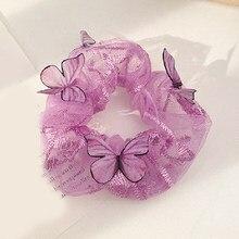 INS Korea kobiety koronkowe elastyczne gumki do włosów dziewczyny siatkowy haft do włosów w kształcie motyla Scrunchie kucyk Holder Ornament akcesoria do włosów