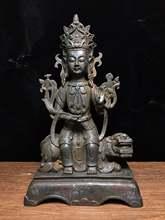 """11 """"Тибетский буддистский храм фиолетовая Бронзовая статуя"""