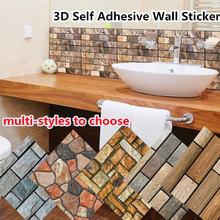 5 шт домашний Декор ПВХ стикер на стену diy самоклеющиеся 3d